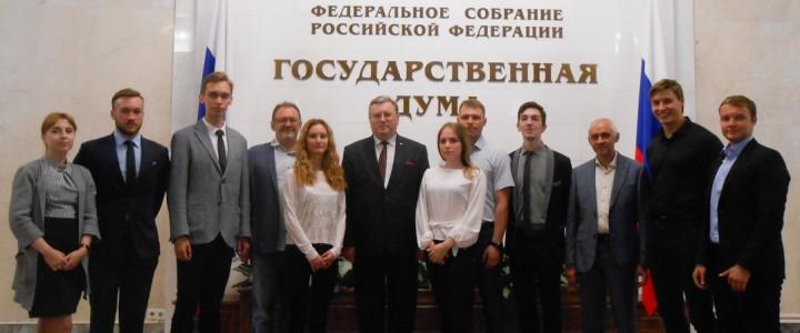 Представители МПГУ посетили парламентские слушания в ГД, посвященные повышению качества образования в РФ