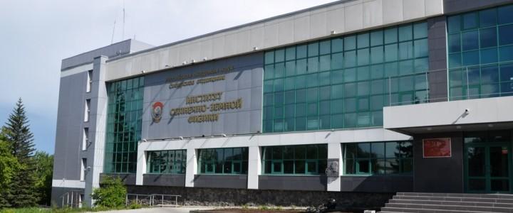 Современные тенденции и перспективы развития гидрометеорологии в России