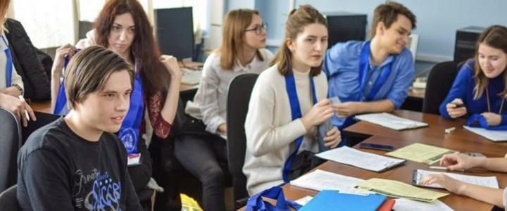 Учебная практика студентов-социологов в Центре социологических исследований