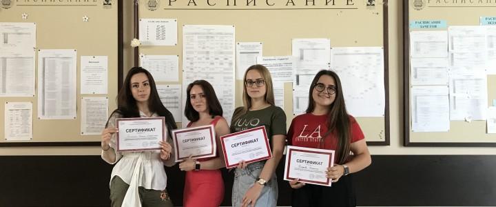 Первокурсники ИМО – участники конференции по методике обучения иностранным языкам