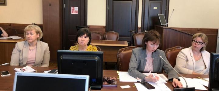 Сотрудники МПГУ на заседании рабочей группы Координационного совета при Правительстве РФ