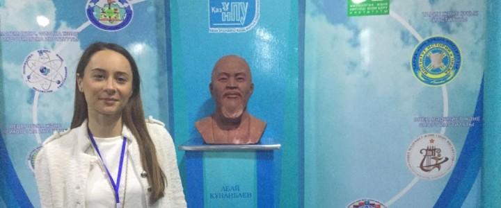 Старший преподаватель кафедры английского языка в начальной школе Института детства Е.С. Гилёва представила МПГУ на конференции в Алматы