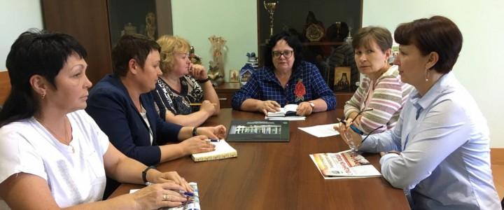 Директора сельских школ побывали в Сергиево-Посадском филиале МПГУ
