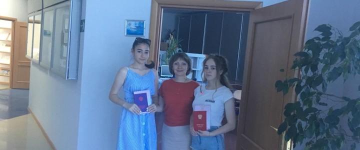 Идет прием в колледж Ставропольского филиала МПГУ