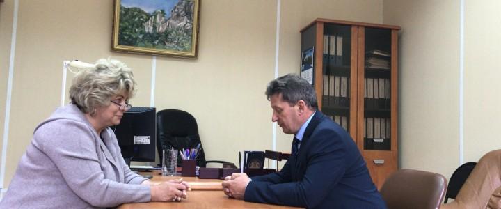 Встреча с Начальником территориального управления Администрации г.о. Егорьевск