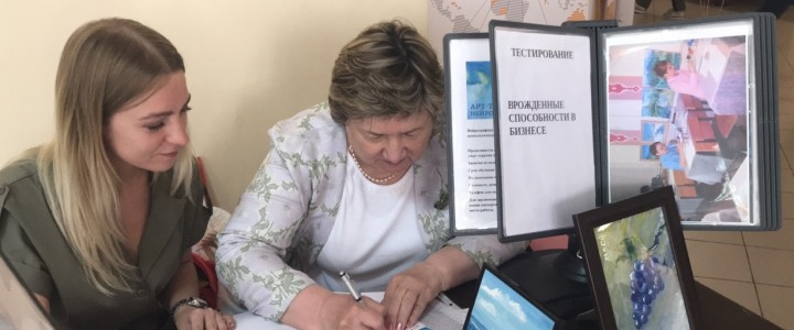 Егорьевский филиал МПГУ принял участие в выставке товаров и услуг местных предпринимателей «Предприниматель‑2019»