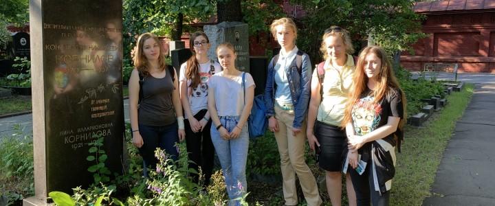 Студенты факультета педагогики и психологии почтили память основателя факультета Корнилова Константина Николаевича