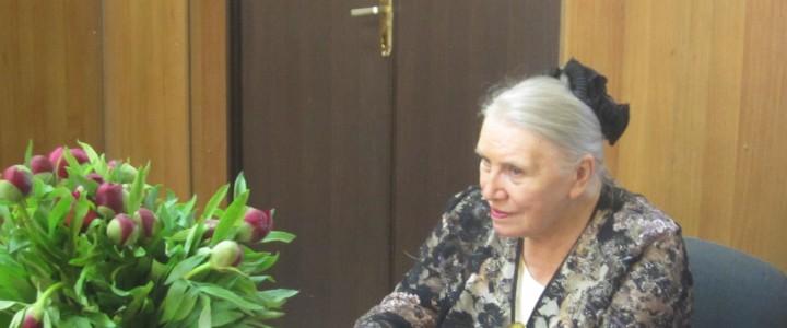 Алевтине Дмитриевне Дейкиной присвоено звание Почетный профессор МПГУ