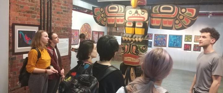 Художественный профиль на выставке «Эльдорадо. Сокровища индейцев»