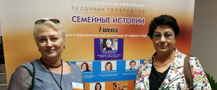 Кафедра психологии на II Московской конференции по песочной терапии