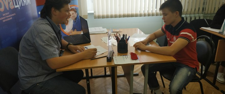 Факультет регионоведения и этнокультурного образования ИСГО приветствует первых абитуриентов на направлении «Регионоведение России»