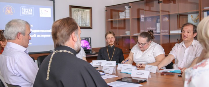Круглый стол посвятили Сергию Радонежскому