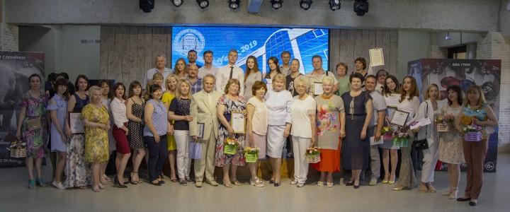 «Успех» сопутствовал Ставропольскому филиалу МПГУ