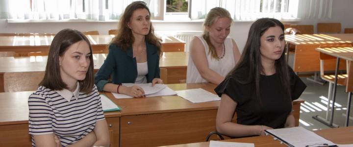 В  Ставропольском  филиале  МПГУ проходят  государственные  экзамены и защиты ВКР