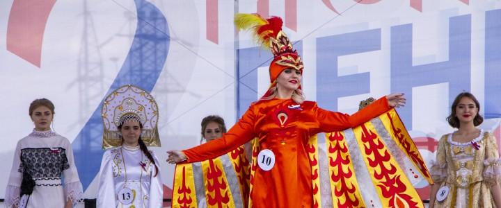 В День России провели праздник красоты и грации