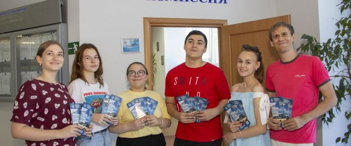 Ставропольский филиал МПГУ принял первых абитуриентов