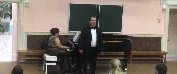 «Поэзия вне времени и границ»  220-летие со Дня рождения А.С.Пушкина