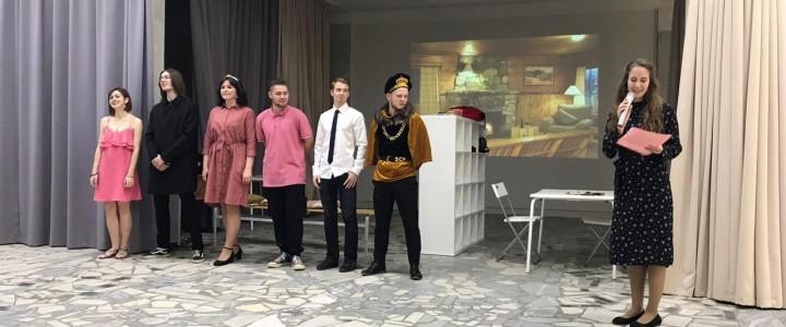 Постановка «Золушки» на немецком языке магистрантами немецкоязычной программы