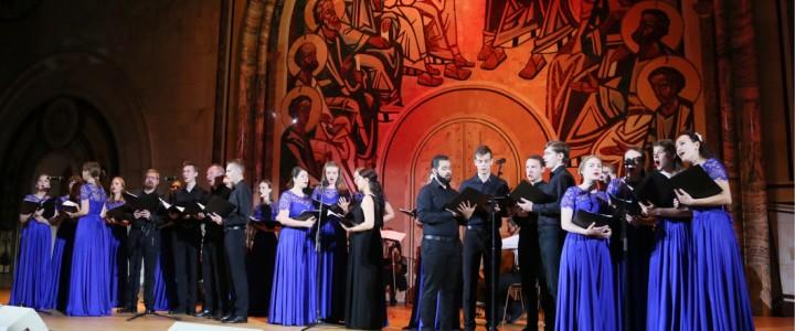 Творческие коллективы МПГУ поздравили выпускников православных школ и гимназий в Храме Христа Спасителя