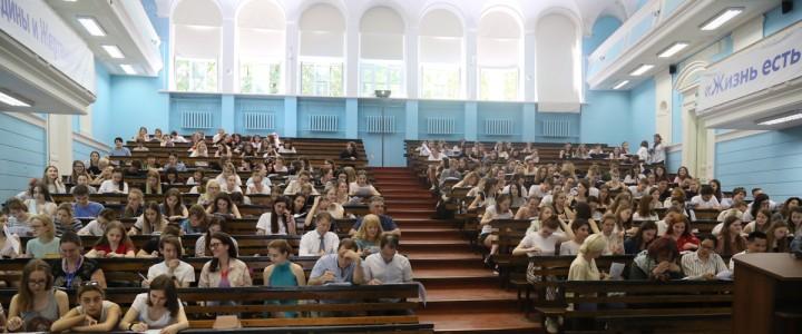 В День русского языка в МПГУ прошел «Пушкинский диктант»