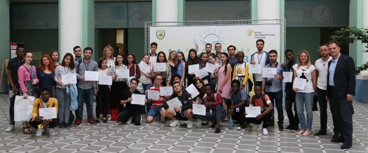 17 июня 2019 г. Летняя школа «Инициатива»