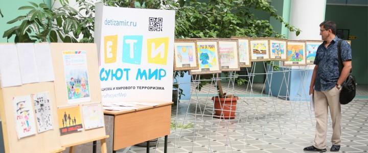 18 июня 2019 г. Открытие выставки рисунков детей – свидетелей войн из «горячих точек» «Дети рисуют МИР»