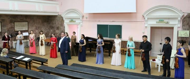 6 июня 2019 г. Концерт, посвященный 220-летию А.С. Пушкина. Институт изящных искусств