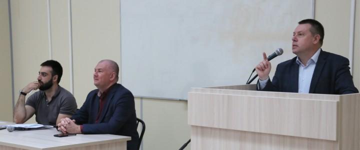 31 мая 2019 г. Всероссийская конференция по предупреждению экстремизма в образовательных организациях