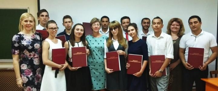 В Анапском филиале МПГУ завершилась Государственная итоговая аттестация!