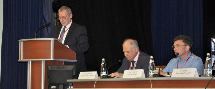 В Москве состоялась конференция по актуальным вопросам подготовки кадров в сфере противодействия терроризму