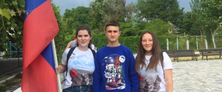 """Волонтеры Анапского филиала МПГУ провели игру-викторину """"Моя страна-моя гордость"""""""