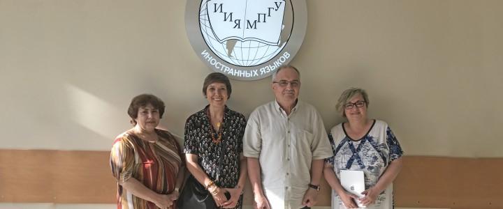 Встреча в Институте иностранных языков с представителями испанского университета.