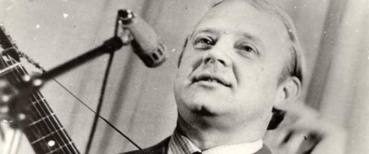 85 лет со дня рождения знаменитого барда Юрия Визбора