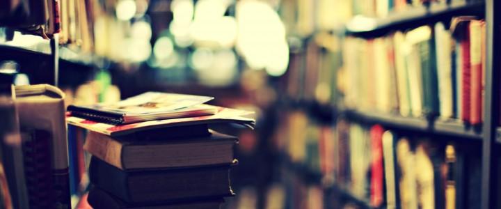 Режим работы читальных залов Библиотеки МПГУ в летний период