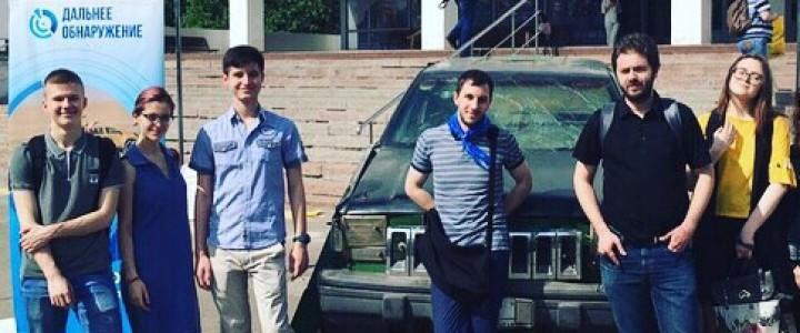 """Студенты ИБХ посетили конференцию """"Проблемы выявления на раннем этапе признаков экстремистской и террористической деятельности в образовательных организациях Российской Федерации"""""""