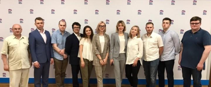 Студенты-историки в Государственной Думе РФ