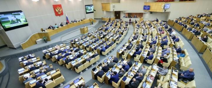 Государственная Дума приняла поправки, регулирующие демонстрацию нацистской символики