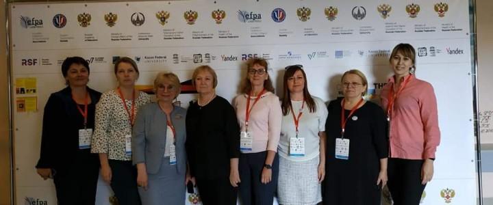 Кафедра психологии образования приняла участие в работе  XVI Европейского психологического конгресса