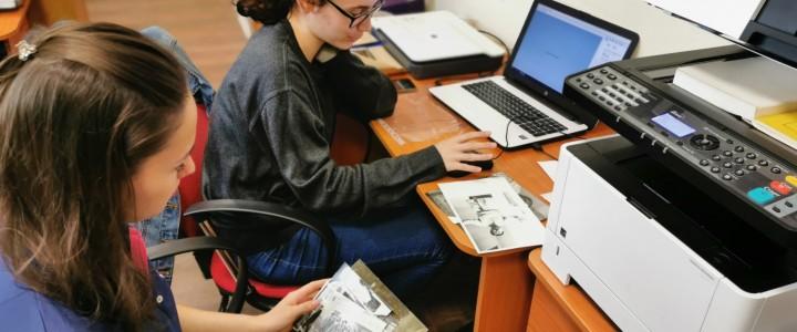 Итоги студенческой практики в Музее МПГУ