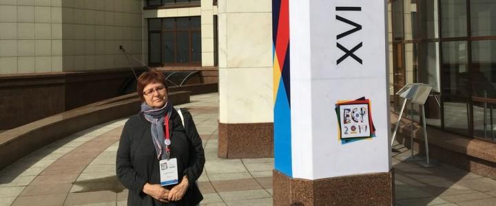 Профессор Г.А. Суворова представила МПГУ на XVI Европейском психологическом конгрессе