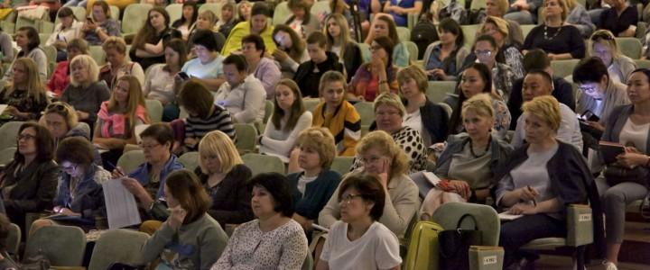Навигация, консультирование родителей, воспитывающих детей с разными образовательными потребностями: продолжение работы курсов повышения квалификации в Москве