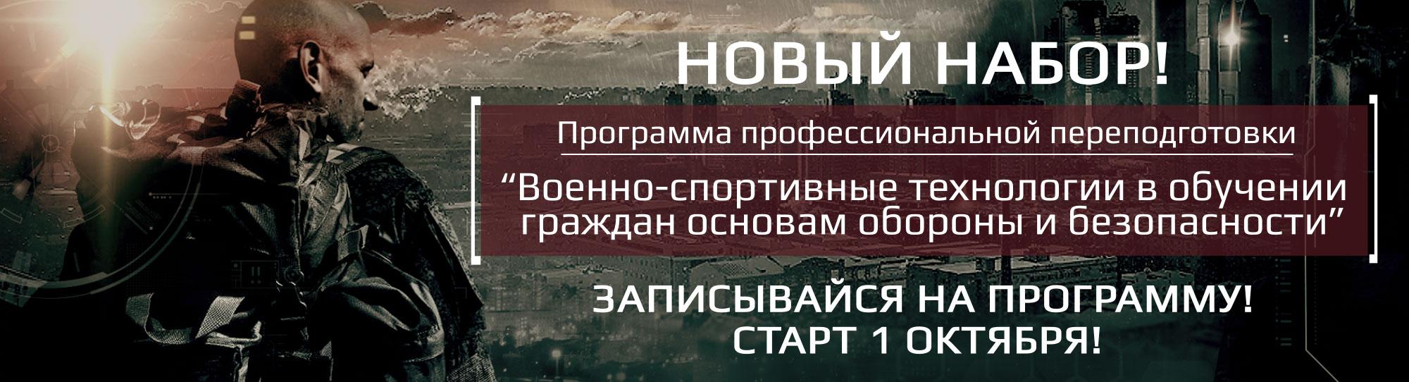 САЙТ МПГУ (новый)_1_00000