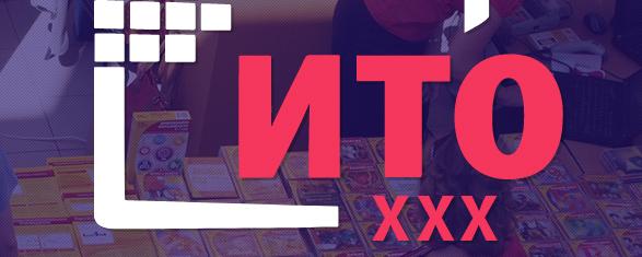 Участие представителей кафедры дизайна и медиатехнологий в искусстве в работе XXX Международной конференции «Современные информационные технологии в образовании»