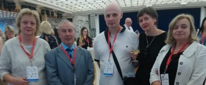 Кафедра психологии труда и психологического консультирования приняла участие в XVI Европейском психологическом конгрессе