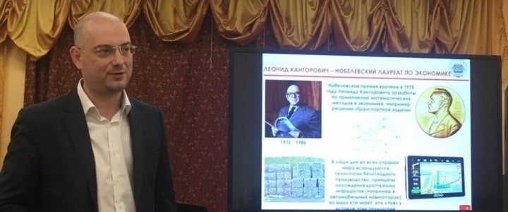 На факультете музыкального искусства МПГУ состоялся управленческий тренинг«Эффективный руководитель в эффективной компании» Максима Кантаровича