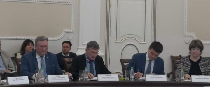 Ректор МПГУ принял участие в заседании Межведомственного совета по присуждению премий Правительства РФ в области образования