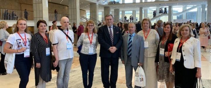Делегация МПГУ посетила XVI Европейский психологический конгресс