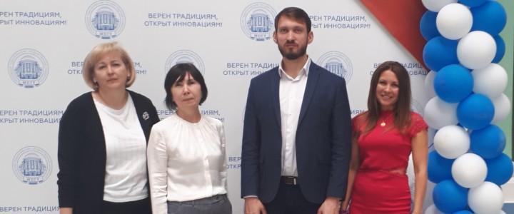 Навстречу сотрудничеству: рабочая встреча сотрудников МПГУ и Генерального директора «РД МНТС»