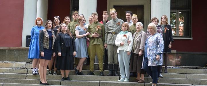 Концерт в годовщину Великой Победы