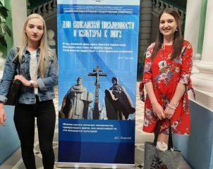Студенты из Краковского педагогического университета успешно завершили программу академического обмена в ИИЯ